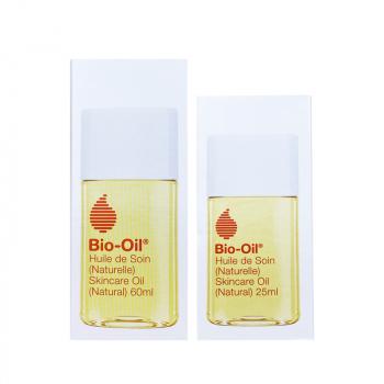 Bio Oil Huile de soin naturelle